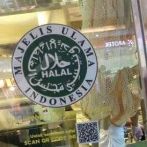 Lembaga Jaminan Produk Halal Versi Kemenag Kudu Sinergi Sama MUI
