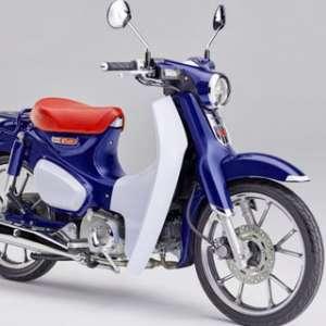 Honda Super Cub C125, Harganya Selangit