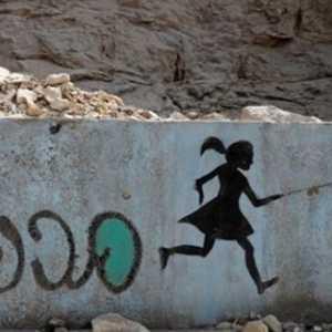Pelaku Pelecehan Seksual Ratusan Mahasiswi Mesir Ditangkap, Akankah Pengaruh Sang Ayah Dapat Meloloskannya Lagi?