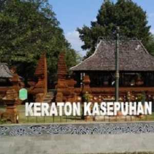 Walikota Cirebon Minta Polemik Keraton Kasepuhan Diselesaikan Dengan Cara Yang Baik