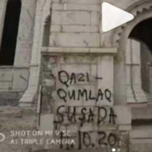 Kemenlu  Armenia Tuntut Tanggung Jawab Azerbaijan Atas Penodaan Dan Pengrusakan Gereja Katedral Shushi