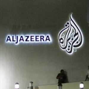 36 Jurnalis Al Jazeera Jadi Target Peretas Israel