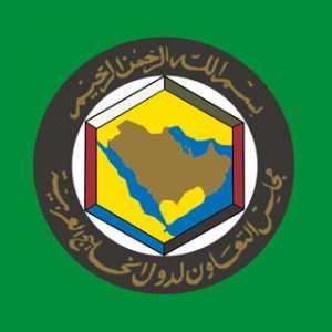 Kompromi Terbatas Antara Saudi Arabia Dengan Qatar