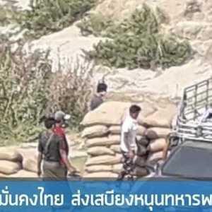 Thailand Bantah Telah Kirim Bantuan Sembako Ke Militer Myanmar