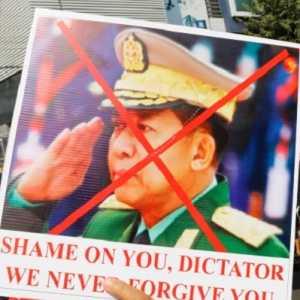 AS Blokir Upaya Junta Militer Tarik Dana Milik Myanmar Di Bank of New York