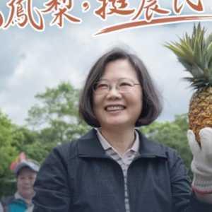 Gara-gara Nanas, Perang Kata  Taiwan-China Makin Memanas