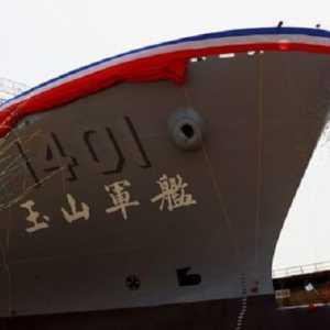 Taiwan Punya Kapal Perang Amfibi Baru, Siap Digunakan Untuk Berbagai Misi Pertempuran