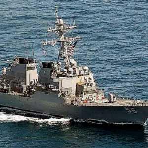 Kapal Perusak USS John McCain Berseliweran Di Selat Taiwan, China: AS Kirim Sinyal Yang Salah