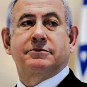 Netanyahu: Israel Tidak Akan Izinkan Iran Peroleh Senjata Nuklir