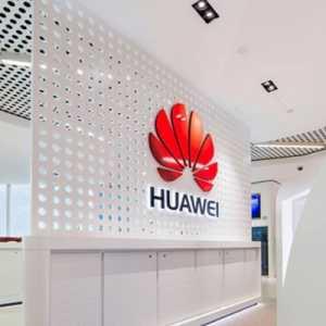 Organisasi Kerjasama Islam Gandeng Huawei Sebagai Mitra, Ketua Kongres Uighur Dunia Terkejut